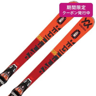 【19-20 NEWモデル】VOLKL〔フォルクル スキー板〕<2020>RACETIGER GS DEMO〔レースタイガー GS デモ〕 + rMOTION2 12 GW black red