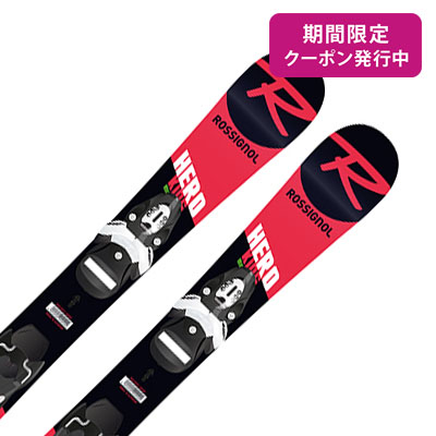 【19-20 NEWモデル】ROSSIGNOL〔ロシニョール ジュニアスキー板〕<2020>HERO PRO + TEAM 4 BLK【金具付き・取付無料】