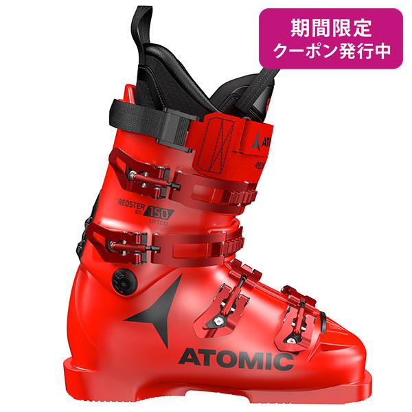 【19-20 NEWモデル】ATOMIC〔アトミック スキーブーツ〕<2020>REDSTER STI 150 LIFTED〔レッドスター STI 150 リフテッド〕【送料無料】 新作 最新 メンズ レディース