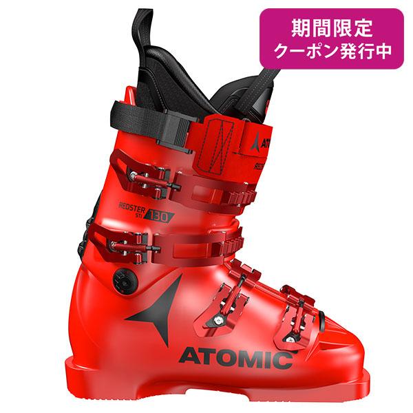 【19-20 NEWモデル】ATOMIC〔アトミック スキーブーツ〕<2020>REDSTER STI 130〔レッドスター STI 130〕【送料無料】 新作 最新 メンズ レディース
