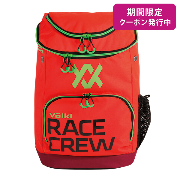 【19-20 NEWモデル】VOLKL〔フォルクル バックパック〕<2020>RACE BACKPACK TEAM Small / 169555〔レース バックパック チーム スモール〕