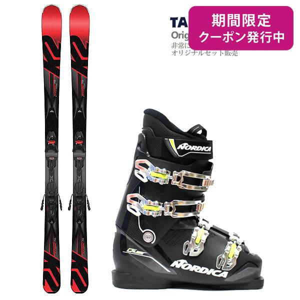【在庫処分】【スキー セット】K2〔ケーツー スキー板〕<2018>Konic 75〔コニック75〕 + M2 10 + NORDICA〔ノルディカ スキーブーツ〕<2019>CRUISE〔クルーズ〕