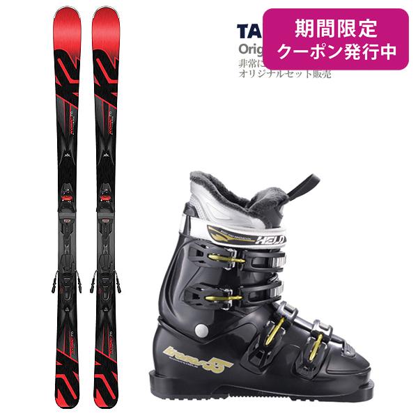 【在庫処分】【スキー セット】K2〔ケーツー スキー板〕<2018>Konic 75〔コニック75〕 + M2 10 + HELD〔ヘルト スキーブーツ〕KRONOS-55