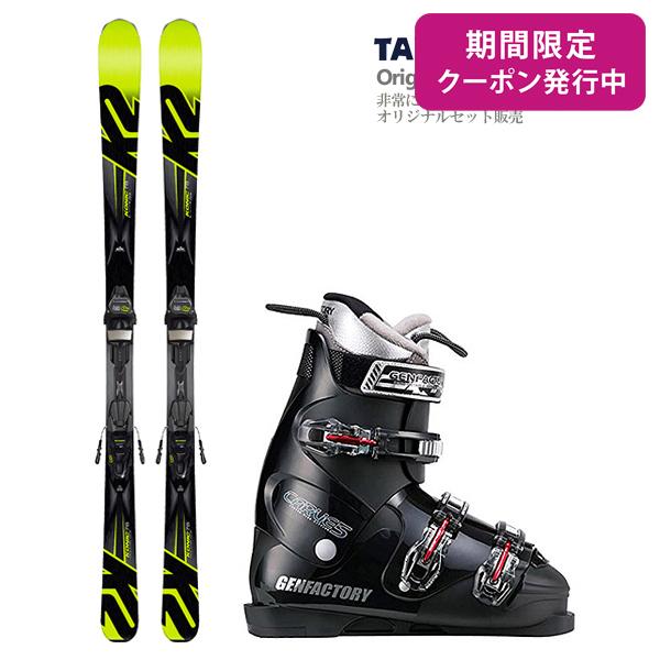 【スキー セット】K2〔ケーツー スキー板〕<2018>Konic 78〔コニック 78〕M3 10 + M3 COMPACT BLACK-YELLOW + GEN〔ゲン スキーブーツ〕CARVE 5