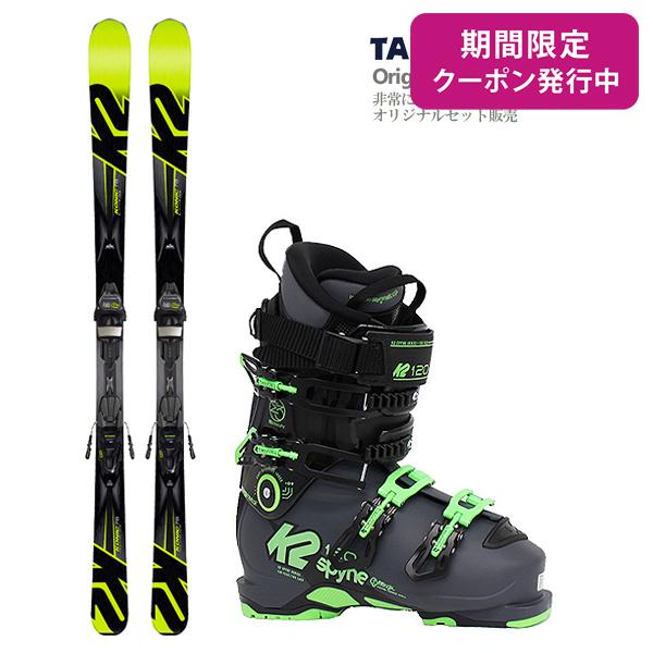 【スキー セット】K2〔ケーツー スキー板〕<2018>Konic 78〔コニック 78〕M3 10 + M3 COMPACT BLACK-YELLOW + K2〔ケーツー スキーブーツ〕<2018>SPYNE 120 sc〔スパイン 120 ショートカフ〕