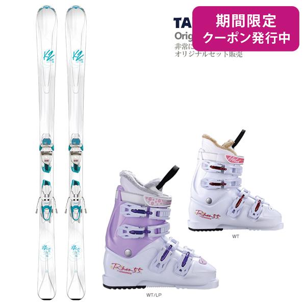 【スキー セット】K2〔ケーツー レディーススキー板〕<2018>Luvit 76〔ラヴィット 76〕ER3 + ER3 10 Compact WHITE-TEAL + HELD〔ヘルト レディーススキーブーツ〕RHEA-55