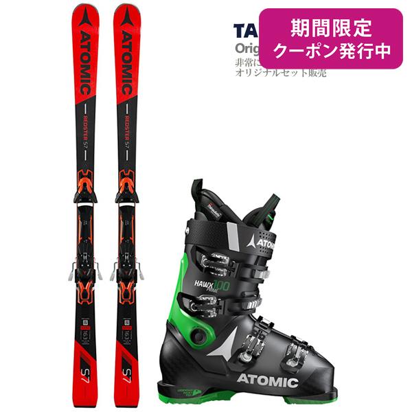【スキー セット】ATOMIC〔アトミック スキー板〕<2019>REDSTER S7 + FT 12GW + ATOMIC〔アトミック スキーブーツ〕<2019>HAWX PRIME 100 Black/Green