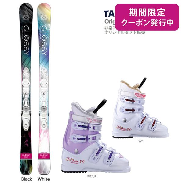 【スキー セット】Swallow Ski〔スワロー スキー板〕<2019>COSMIC SURF GLOSSY + XPRESS W 10 + HELD〔ヘルト レディーススキーブーツ〕RHEA-55