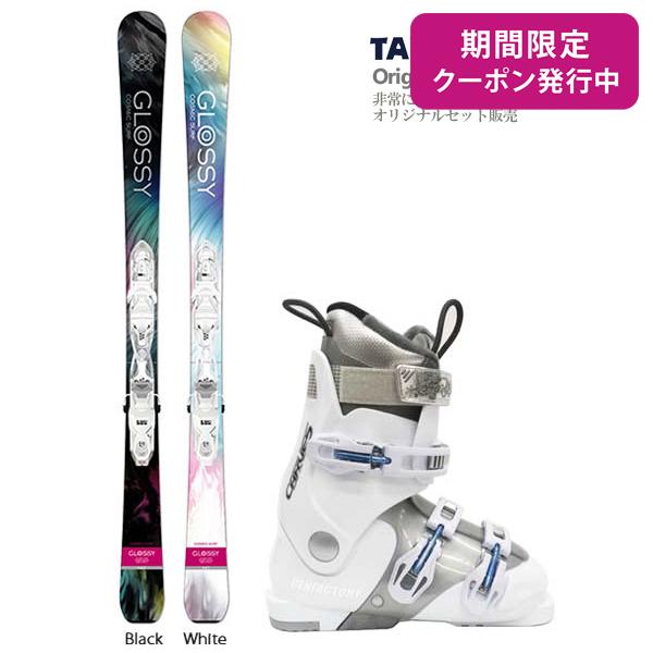 【スキー セット】Swallow Ski〔スワロー スキー板〕<2019>COSMIC SURF GLOSSY + XPRESS W 10 + GEN〔ゲン スキーブーツ〕CARVE 5 L