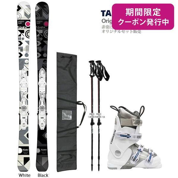 【スキー セット】Swallow Ski〔スワロー スキー板〕<2019>COSMIC SURF KIARA + XPRESS W 10 + GEN〔ゲン スキーブーツ〕CARVE 5 L + MASTERS〔伸縮式ストック〕R + Swallow〔スキーケース〕ST-M