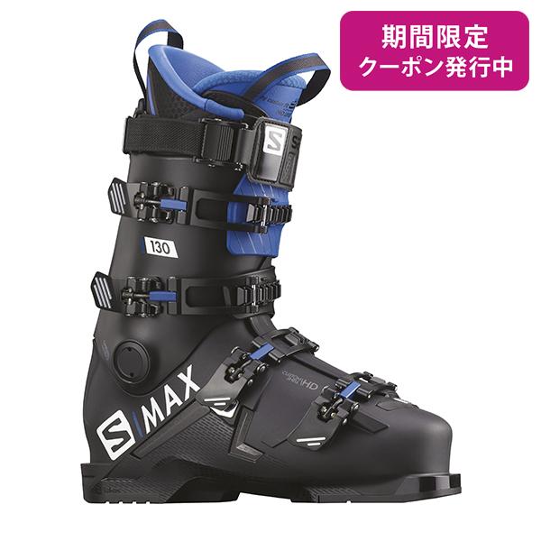 【19-20 NEWモデル】SALOMON〔サロモン スキーブーツ〕<2020>S/MAX 130【送料無料】 新作 最新 メンズ