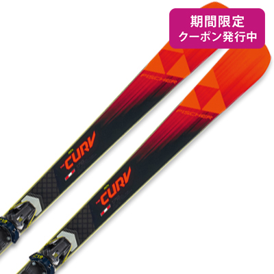 【19-20 NEWモデル】FISCHER〔フィッシャー スキー板〕<2020>RC4 THE CURV CURV BOOSTER + RC4 Z13 Freeflex Brake 85 D【金具付き・取付送料無料】