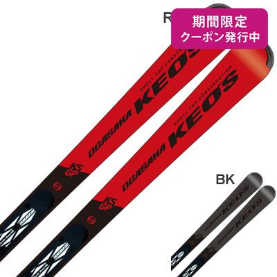 【19-20 NEWモデル】OGASAKA〔オガサカ スキー板〕<2020>KEO'S〔ケオッズ〕KS-GP + FM-600 + <20>XCELL 12.0 WH/BK/RD【金具付き・取付送料無料】