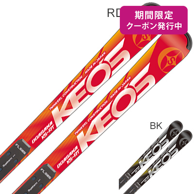 【19-20 NEWモデル】OGASAKA〔オガサカ スキー板〕<2020>KEO'S〔ケオッズ〕KS-RT + FL585 + <20>XCELL 12.0 WH/BK/RD【金具付き・取付送料無料】