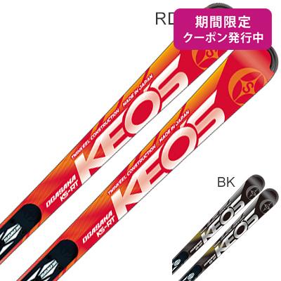 【19-20 NEWモデル】OGASAKA〔オガサカ スキー板〕<2020>KEO'S〔ケオッズ〕KS-RT + FM-600 + <17>RACE 16 pd.rd/wh【金具付き・取付送料無料】