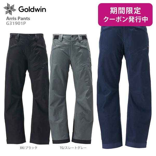 【19-20 NEWモデル】GOLDWIN〔ゴールドウィン スキーウェア パンツ〕<2020>Arris Pants G31901P【F】【送料無料】