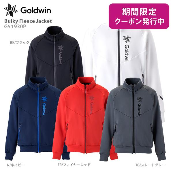 【19-20 NEWモデル】GOLDWIN〔ゴールドウィン ミドルレイヤー〕<2020>Bulky Fleece Jacket G51930P【F】【送料無料】