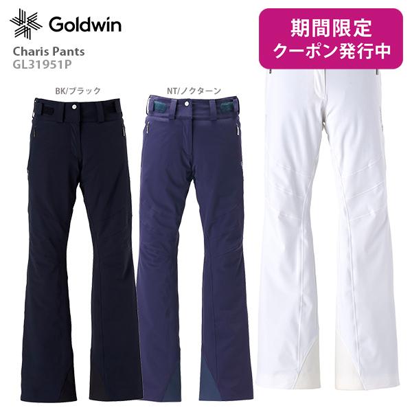 【19-20 NEWモデル】GOLDWIN〔ゴールドウィン レディース スキーウェア パンツ〕<2020>Charis Pants GL31951P【F】【送料無料】