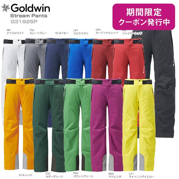 【19-20 NEWモデル】GOLDWIN〔ゴールドウィン スキーウェア パンツ〕<2020>Stream Pants G31925P[3]【L-S~XXL-L】【カスタムサイズ】【送料無料】