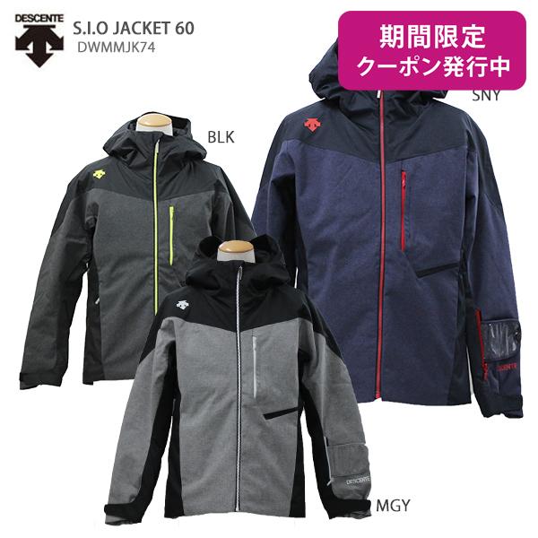 DESCENTE〔デサント スキーウェア ジャケット〕<2019>S.I.O JACKET 60/DWMMJK74【送料無料】