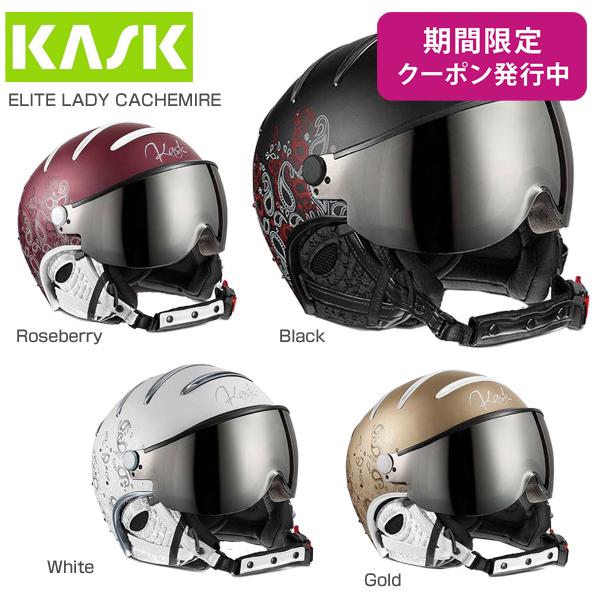 KASK〔カスク スキーヘルメット〕<2019>ELITE LADY CACHEMIRE〔エリートレディカシミール〕 バイザー付き