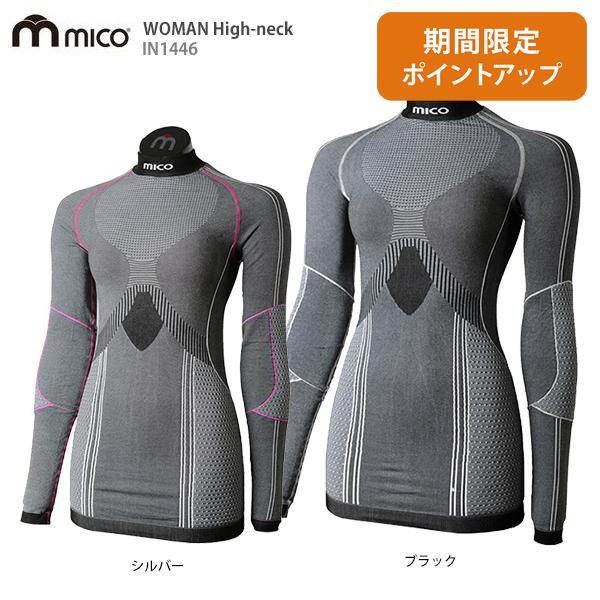 【エントリーでポイント10倍】MICO ミコ レディースアンダーウェア 2020 WOMAN High-neck ウーマン ハイネック IN1446 19-20 NEWモデル