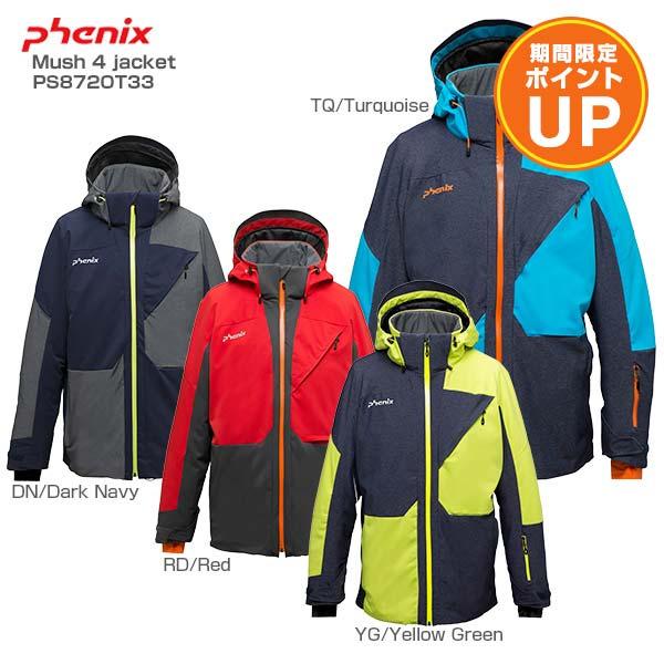 【エントリーでポイント10倍】<2019> PHENIX〔フェニックス スキーウェア ジャケット メンズ レディース〕Mush 4 jacket〔マッシュ4ジャケット〕PS872OT33【送料無料】