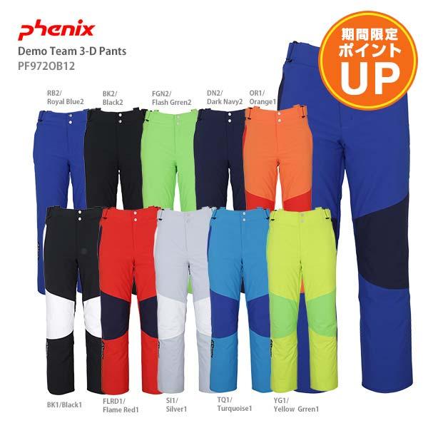 【エントリーでポイント10倍】PHENIX フェニックス スキーウェア パンツ 2020 Demo Team 3-D Pants PF972OB12【XXS~M-79】【エクストラサイズ】 【技術選着用モデル】 送料無料 19-20 NEWモデル