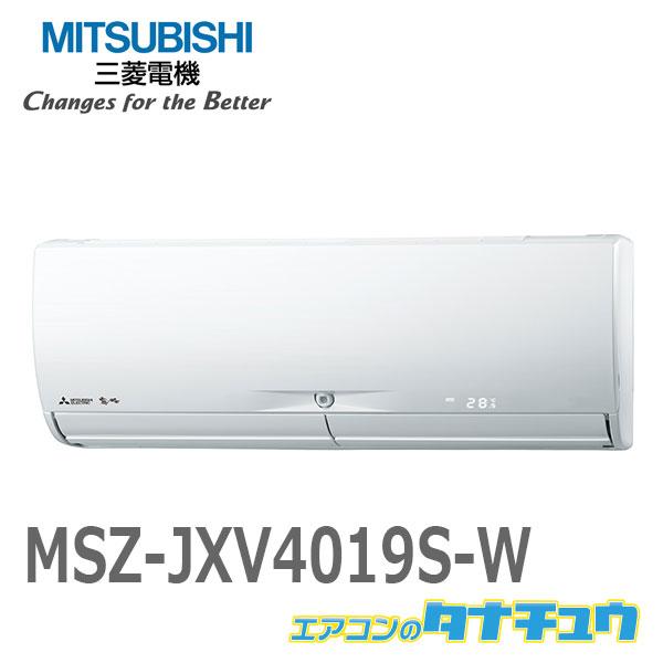 2021年激安 エアコン 14畳用 MSZ-JXV4019S-W 三菱電機 2019年モデル MSZ-JXV4019S-W (西濃出荷) ( 2019年モデル 14畳用/MSZ-JXV4019S-W/), レディースデニム通販g-molle:f932ae24 --- promilahcn.com