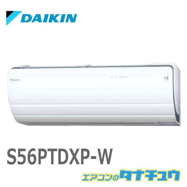素晴らしい エアコン 18畳用 S56PTDXP-W ダイキン ダイキン 2013年モデル S56PTDXP-W (受発注エアコン) 18畳用 (/S56PTDXP-W/), 専門ショップ:d2e316c7 --- promilahcn.com