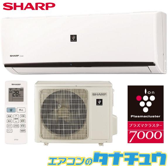 【楽天市場】エアコン 6畳用 AY-H22DH シャープ 2018年型 (即納在庫 ...