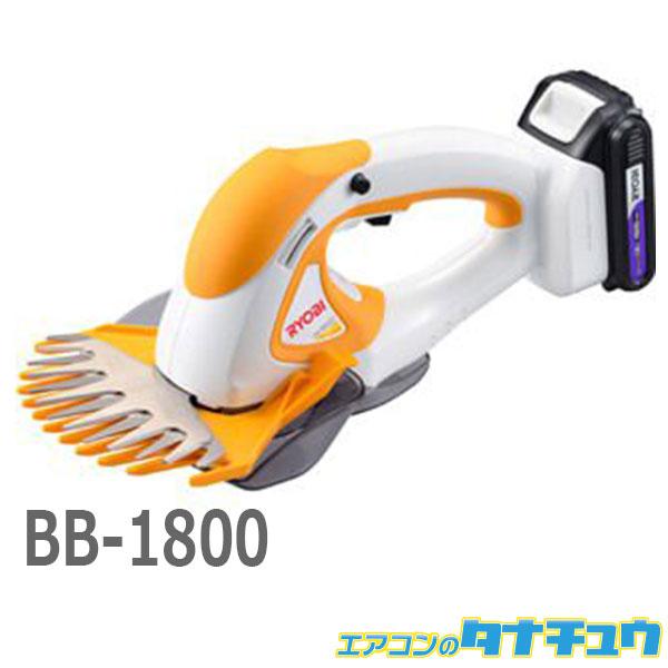 RYOBI リョービ BB-1800 665100C 在庫一掃 充電式バリカン 安い