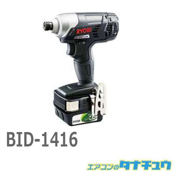 RYOBI 大好評です リョービ BID-1416 657702A 充電式インパクトドライバ 新作販売