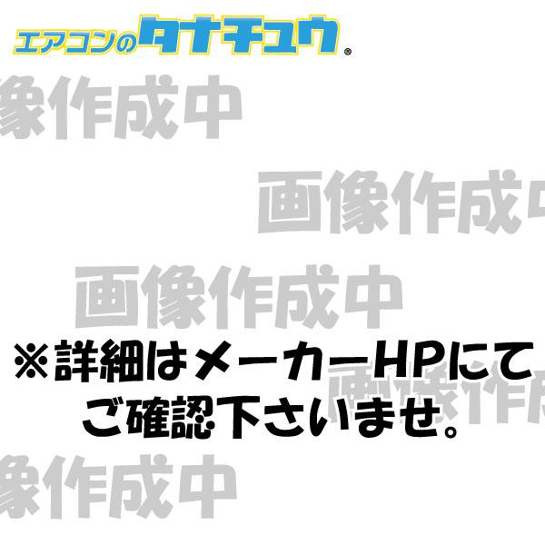 PLZ-ZRMP80SEFZ三菱電機 業務用エアコン 3馬力 天カセ4方向 単相200V シングル ワイヤード ムーブアイ (メーカー直送)