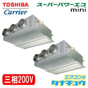 ABEB14037M 東芝 業務用エアコン 5馬力 ビルトイン 三相200V ツイン mini ワイヤード(メーカー直送)