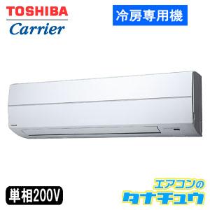 AKRA04067JX 東芝 業務用エアコン 1.5馬力 壁掛 単相200V シングル 冷房専用 ワイヤレス (メーカー直送)(/AKRA04067JX/)