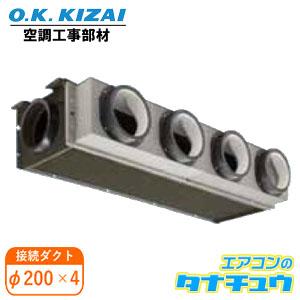 K-DCS16E オーケー器材 吹出チャンバユニット 接続径:φ200×4(/K-DCS16E/)