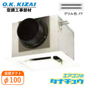 K-DGL100(FF) オーケー器材 薄型給排気グリル 接続径:φ100(/K-DGL100-CF/)