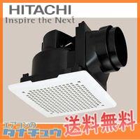 DS-10BH 日立 換気扇 天井埋込型 ダクト用 換気扇 (/DS-10BH/)