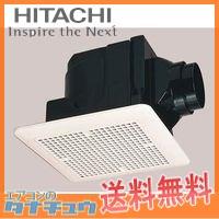 DS-14BH 日立 換気扇 天井埋込型 ダクト用 換気扇 (/DS-14BH/)