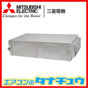 BFS-1000TU 三菱電機 換気扇 空調用送風機 (/BFS-1000TU/)