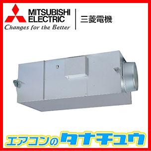BFS-150THU 三菱電機 換気扇 空調用送風機 (/BFS-150THU/)