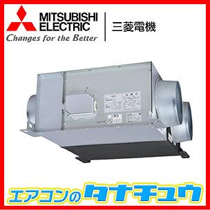 BFS-80WSU 三菱電機 換気扇 空調用送風機 (/BFS-80WSU/)