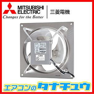 EF-40DTXB3 三菱電機 換気扇 有圧換気扇 (/EF-40DTXB3/)