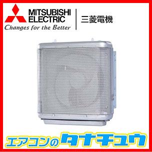 EFC-30FSB 三菱電機 換気扇 有圧換気扇 (/EFC-30FSB/)