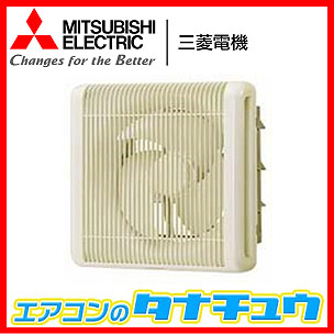 メーカー欠品中 EFG-20KSB-W 三菱電機 換気扇 有圧換気扇 (/EFG-20KSB-W/)
