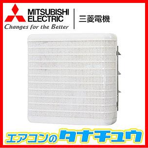 EFG-30MFSB 三菱電機 換気扇 有圧換気扇 (/EFG-30MFSB/)