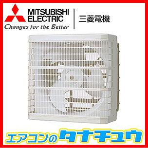 EFG-40MSTB 三菱電機 換気扇 有圧換気扇 (/EFG-40MSTB/)