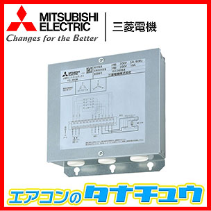 FS-09SW 三菱電機 換気扇 産業用送風機 システム部材 (/FS-09SW/)