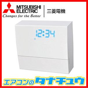 FS-15THE 三菱電機 換気扇 産業用送風機 システム部材 (/FS-15THE/)